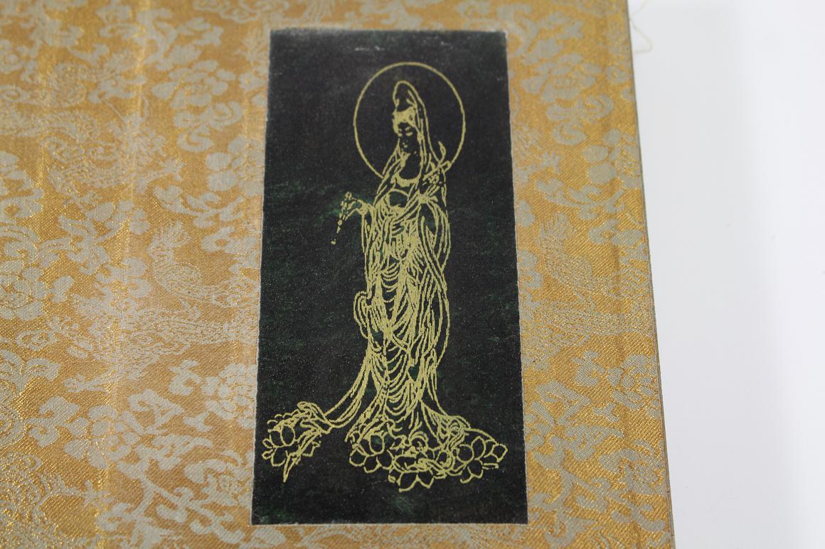 museales buch 8 jade stein platten geritzt vergoldet china wohl 19 jhd ebay. Black Bedroom Furniture Sets. Home Design Ideas